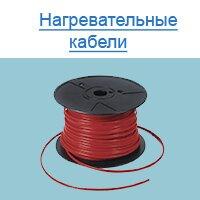 Каталог нагревательных кабелей Raychem